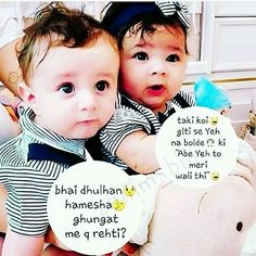 60 Ideas Funny Quotes For Kids Jokes Thoughts For 2019 Funny Comics For Kids, Funny Jokes For Kids, Funny Memes About Girls, Funny Ideas, Jokes For Teens, Funny Quotes For Teens, Quotes For Kids, Cute Baby Quotes, Couples Quotes Love