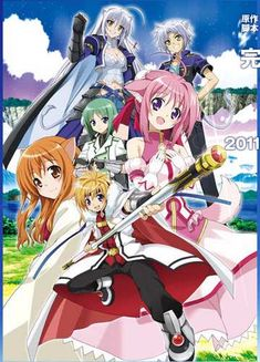 Dog Days S2 VOSTFR BLURAY Animes-Mangas-DDL    https://animes-mangas-ddl.net/dog-days-s2-vostfr-bluray/