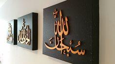 30x25cm Set of 3 Deep Edge Box Canvases Subhan Allah Alhumdulillah AllahuAkbar (SAA-CAN-SET)