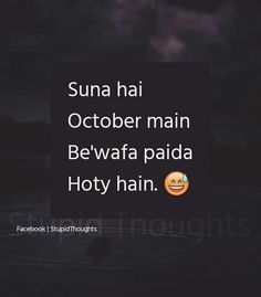 Blkl sach he ye to. Urdu Funny Quotes, Stupid Quotes, Funny Girl Quotes, Crazy Quotes, Funny Quotes For Teens, Bff Quotes, Sarcastic Quotes, Jokes Quotes, Memes
