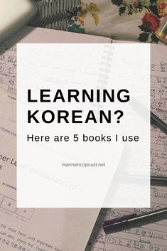 Over the last year I have spent time learning Korean. I have found many books to help me study Korean. Here are some that I have found really helpful. Korean Words Learning, Korean Language Learning, Spanish Language, French Language, Italian Language, German Language, Korean Verbs, Korean Phrases, Korean Slang