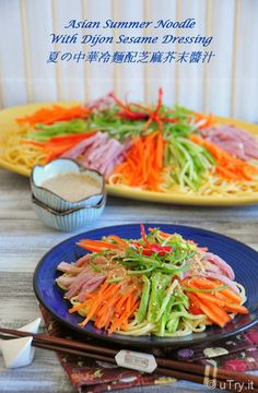 This refreshing Asian Summer Noodle With Dijon Sesame Dressing (夏の中華冷麵配芝麻芥末醬汁) is perfect for this hot weather.