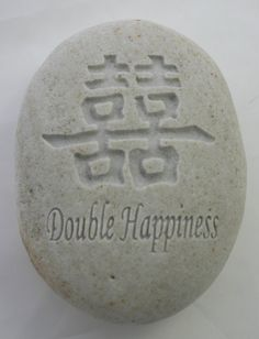 Double Happiness Chinese Symbol Engraved White by MonkeysJewels