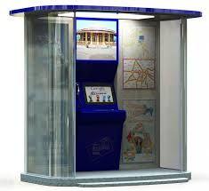 ats info kiosk