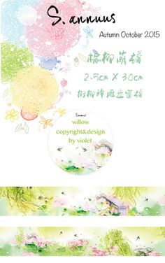 preorder Designer personal special Custom made paper masking tape - Limited Edition Willow Chinese Emerald Green Garden 1 ROLL