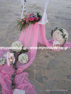 myrovolos : γάμος και βάπτιση άγιος Σπυρίδωνας Λούτσα, κορίτσι...