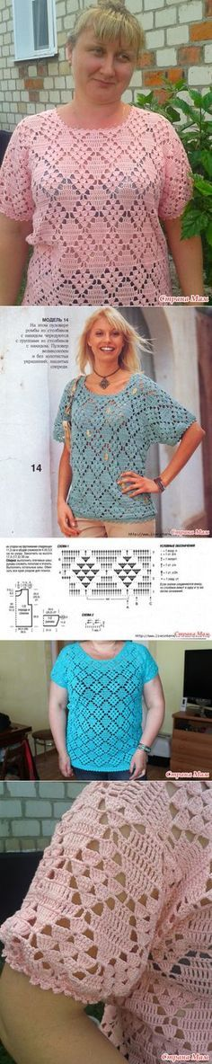Ideas Crochet Clothes Patterns Posts For 2019 Crochet Shirt, Crochet Jacket, Crochet Cardigan, Knit Crochet, Crochet Tops, Filet Crochet, Crochet Fashion, Crochet Designs, Crochet Patterns