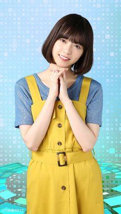 nanase nishino like — Deep Blue Bikini with. Japanese Beauty, Japanese Girl, Asian Beauty, Cute Asian Girls, Cute Girls, Asian Short Hair, Today Pictures, Baby Faces, Pretty Baby