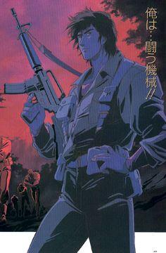 "Ryo of ""City Hunter"""