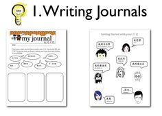 Writing Journal sample from Creative Chinese.com