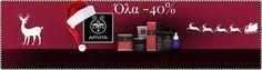 Apivita -40% για λίγες μόνο μέρες! #Apivita