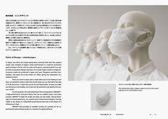 TOKYO FIBER '09 SENSEWARE | BOOKS | HARA DESIGN INSTITUTE