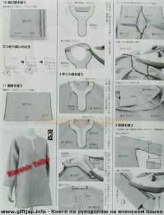 Jahit leher baju kurung