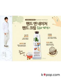 K2POP - EXO-M XIUMIN HAND & NATURE SHEA BUTTER HAND CREAM (2PCS) + XIUMIN STANDEE (1PC) Exo Merch, Nature Republic, Hand Cream, Shea Butter, Cosmetics