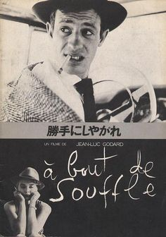 À bout de souffle (English: Breathless) - film by Jean Luc Godard Vintage Cartoons, Vintage Movies, Cinema Posters, Movie Posters, French New Wave, Fritz Lang, Jean Luc Godard, Japanese Film, Japanese Poster