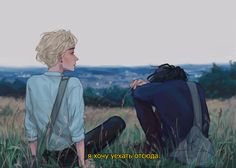 Pretty Art, Cute Art, Aesthetic Art, Aesthetic Anime, Character Inspiration, Character Art, Dessin Old School, Drarry, Art Inspo