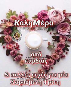 Floral Wreath, Wreaths, Decor, Dresses, Vestidos, Decoration, The Dress, Dress, Decorating