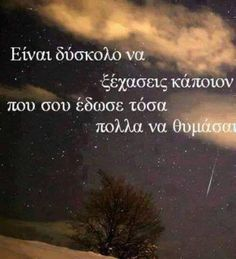 Greek Quotes, Texts, Heaven, Inspirational Quotes, Thoughts, Sayings, Words, Life, Pictures