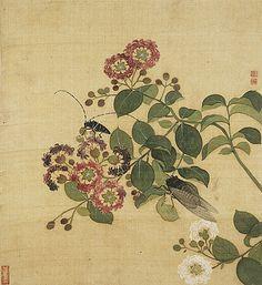 Zhu Ruining, Qing Dinasty