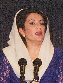 Benazir Bhutto – Wikipedia Zulfikar Ali Bhutto, Who Runs The World, Change The World, Nobel Prize Winners, Bmw, Chemistry, Famous People, Leadership, Running