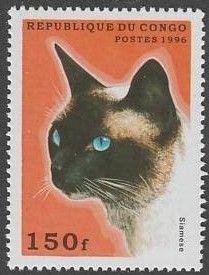◙ Congo, Postage Stamp. ◙