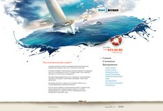 boat booker by rdesign.ru