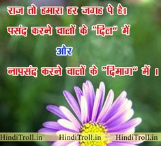 hindi love quotes for whatsapp lBsaV1Lqg