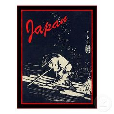 Vintage Japanese Travel Print