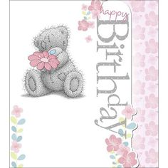 The Me to You Superstore with the entire Tatty Teddy Collection including Plush, Figurines, Stationary, Balloons and Bikes.