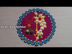 Rangoli Designs Latest, Simple Rangoli Designs Images, Rangoli Designs Flower, Rangoli Border Designs, Colorful Rangoli Designs, Rangoli Designs Diwali, Rangoli Ideas, Easy Rangoli, Rangoli Borders
