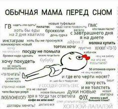 В яблочко ))))