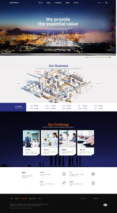 Yeochun NCC Website Renewal on Behance Corporate Website Design, Website Design Layout, Homepage Design, Best Web Design, Website Design Inspiration, Web Layout, Layout Design, Ppt Design, Ui Web