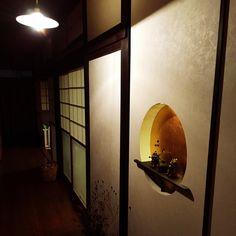 Y0206さんの、玄関/入り口,照明,ニッチ,レトロ,あかり,生花,中古住宅,玄関ホール,広縁,日本家屋,中古を買ってリノベーション,われもこう,のお部屋写真