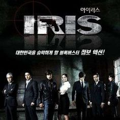 This is the Best Korean Drama I've ever seen!  Byung-hun Lee and T.O.P's performances were extremely strong and realistic. The story-line had me glued to KBS World every Wednesday and Thursday.  I've found out that Iris 2 is on the way, and I'm so excited.  If you ever get a chance to see this drama don't hesitate one bit!  You won't be disappointed.  :-)