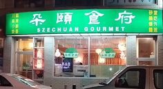 "[REVIEW] ""Szechuan Gourmet"", Flushing, NY - Tonight the Chinese Quest went to a very authentic Szechuan Chinese restaurant, ""Szechuan Gourmet"" in Flushing, NY.  Perhaps a little too much chili spices, but this was the real deal! - http://www.thechinesequest.com/2015/12/review-szechuan-gourmet-flushing-ny/"