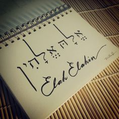 Elah Elohin (God of Gods)~~ this should really say L-rd of Lords because there are no other gods... only the Eternal One but there are lords, somewhat
