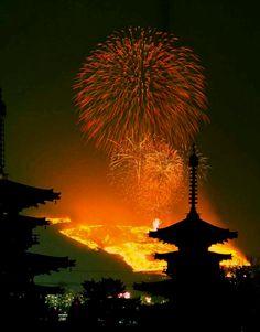 若草山山焼き 薬師寺 Monuments, Beautiful Places, Beautiful Pictures, Visit Tokyo, Fire Works, Japanese Landscape, Japan Photo, Kyoto Japan, Japanese Culture