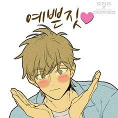 Cheese in the trap. Сыр в мышеловке. Cheese In The Trap Webtoon, Anime Kitten, Webtoon Comics, Drama Movies, Manga To Read, Manhwa, Anime Art, Fictional Characters, Fandom