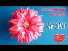 Хризантема Канзаши 2017 Мастер класс канзаши / Chrysanthemum Flower kanzashi DIY - YouTube