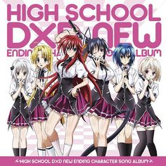 HIGH SCHOOL DxD NEW Ending Character Song Album  ▼