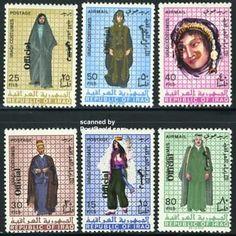Costumes, surimpressions officiels 6V - Postbeeld - Boutique en ligne des timbres - Collecte