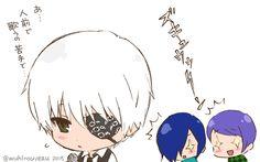 Kaneki, Doujinshi, Tokyo Ghoul, My Friend, Anime, Moon, The Moon, My Boyfriend, Cartoon Movies