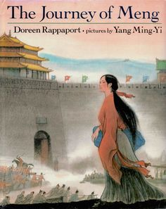 The Journey of Meng (孟姜女)/ Doreen Rappaport/ Dial, 1991.  Illustrated by Yang Ming-Yi