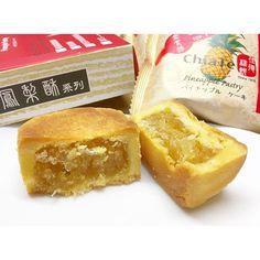 WEBSTA @ swt_09 - 🍍アサカシ&おやつタイム.台湾のお土産前回とは違うお店のものです生地はしっとり感もあってパイナップルはぎっしり!!!美味しくて前回のブランドのパイナップルケーキよりも好きです😻何個でも食べられちゃ~~う.#パイナップルケーキ#ケーキ#アサカシ#おやつタイム#今日のおやつ#おやつ#お菓子#甘党#スイーツ#パイナップル#台湾土産#洋菓子#ドライフルーツ#断面図#断面#鳳梨酥#萌え断#金賞#朝ごはん#朝スイーツ#yummy#instafood#sweets#cake#Taiwan#chiate#pineapplecake