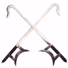 Twin Hook Sword Two swords are included in this unique set. - Distinctive hooked ends set these highly polished metal alloy swords apart from any others. - Each sword includes a single halberd and clo