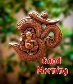Good Morning Gift, Good Morning Messages, Good Morning Images, Best Whatsapp Dp, Whatsapp Dp Images, Good Morning Inspirational Quotes, Good Morning Quotes, Gm Images, Wednesday Wishes