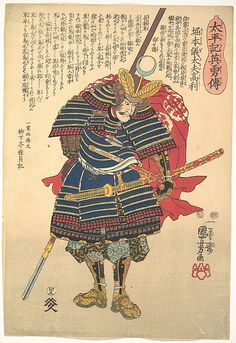 Utagawa Kuniyoshi (Japanese, 1797–1861). Horimoto Gidayū Takatoshi, ca. 1848. The Metropolitan Museum of Art, New York. Purchase, Arnold Weinstein Gift, 2001 (2001.715.6) #mustache