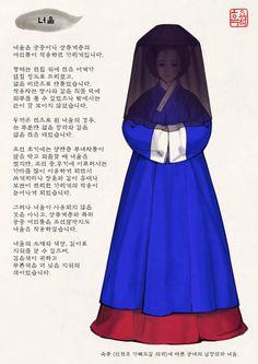 장삼은 조선 초기 궁중 여인들의 중요 복식이었다고 합니다. 중후기에는 원삼과 당의로 대체되었습니다. 참고문헌 우리옷의 전통양식(2003) 이경자 한국복식사전(2015)/강순제 외