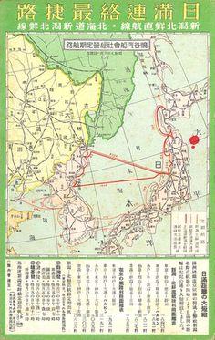 社会の様子や戦地の風景など、戦時中に描かれた絵葉書を紹介。/ 気が付いたんですけど, 北朝鮮が日本人を拉致して行ったルートって, これ…