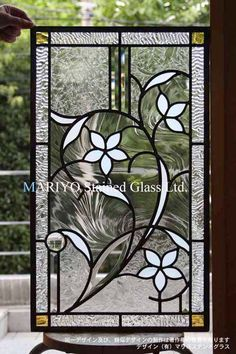 taking one of my embroidery motifs and making it into a stain glass. Stained Glass Door, Stained Glass Ornaments, Stained Glass Flowers, Stained Glass Designs, Stained Glass Projects, Stained Glass Patterns, Leaded Glass, Mosaic Glass, Modern Stained Glass Panels